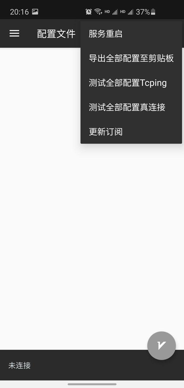 ☢办公室-文档中的某些内容可能随软件版本迭代而失效下载点击下面链接下载V2rayNG[color=var(--hover-colo(6)